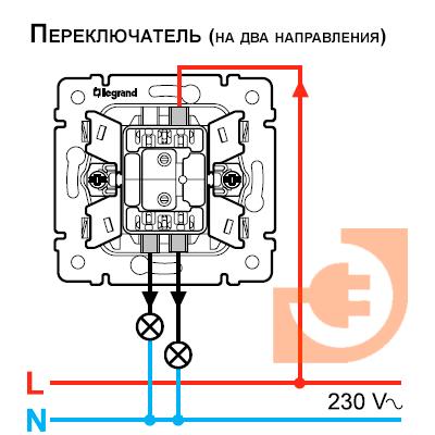 Подключение ccu422 схема подключения
