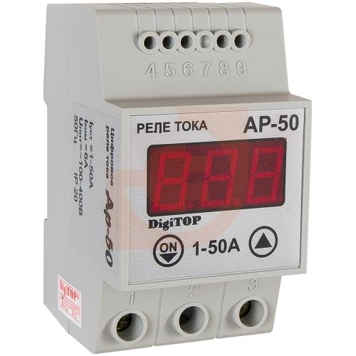 Реле тока, пр-во DigiTOP (Ap-50A)